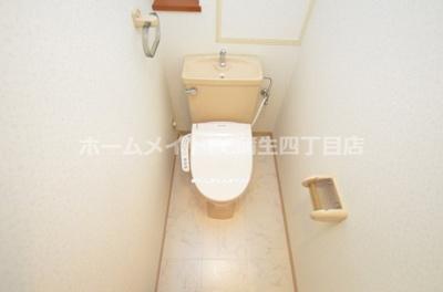 【トイレ】PALACIO名月
