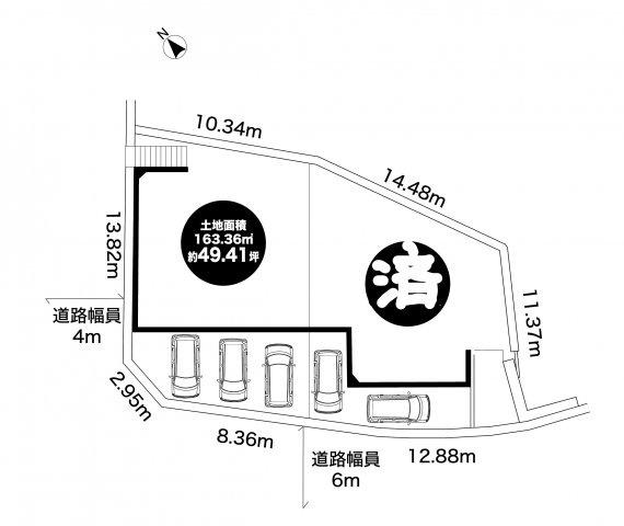 カースペースは3台~4台駐車可能