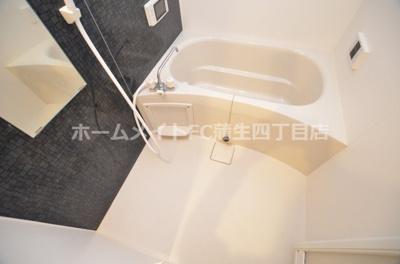 【浴室】エクセレント都島ノースコート