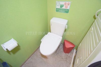【トイレ】サギステラス2号棟