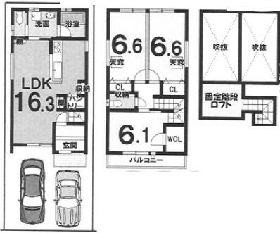 戸建プラン:建物1,599万円、建築面積84.64㎡(1F:41.71㎡、2F:42.93㎡)、3LDK、木造2階建、駐車場2台、建築確認申請費用60万円別途要(税別)