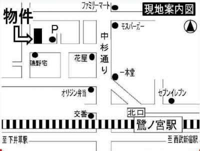 フェリスシトロンの地図☆