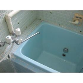 【浴室】細井長家