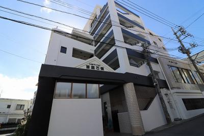 【外観】大建マンション首里石嶺