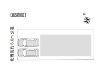 【区画図】新築《全2棟》新潟市東区藤見町2 B棟