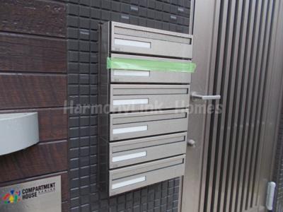 Pleiades瑞江の郵便ボックス