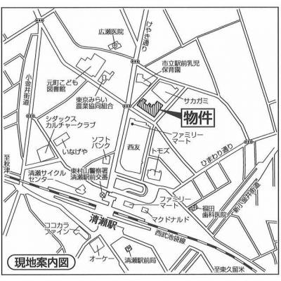 【地図】清瀬パーク・ホームズ