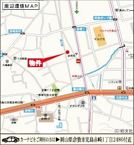 【地図】リーブルガーデンズ児島・赤崎1丁目