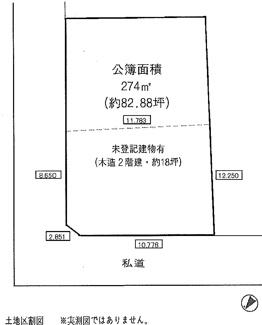 【土地図】川越市小堤 建築条件なし売地 「鶴ヶ島駅」徒歩30分 敷地82坪
