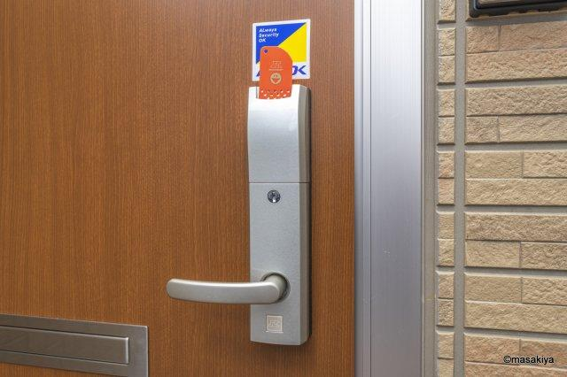 カードキー発行料 ALSOKホームセキュリティ搭載
