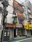 久富トガノレジャービルの画像