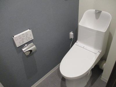 【トイレ】コスモ西新井クレステイジ