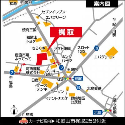【地図】【分譲地】パークサイドテラス梶取 ★全18区画 ★@20.8万~