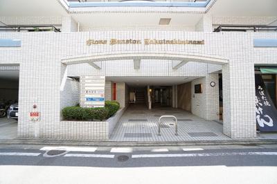 【エントランス】ライオンズマンション薬院駅南