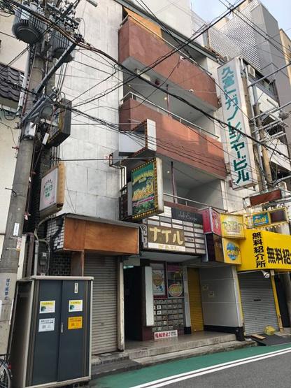 【外観】久富トガノレジャービル