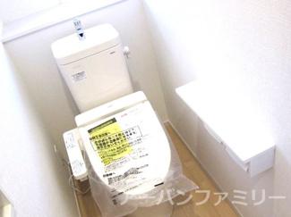 【トイレ】近江八幡市出町 第4【1号棟】新築戸建