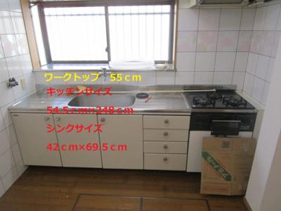【キッチン】アーバンライフ上島21