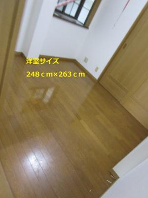 【洋室】アーバンライフ上島21