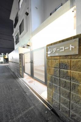 【エントランス】シダーコート