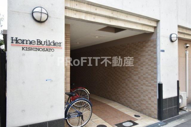 【エントランス】HomeBuilder KISHINOSATO (旧ヴァンベール02)