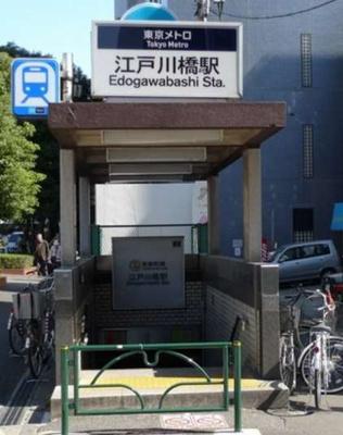 【周辺】レオーネ文京音羽