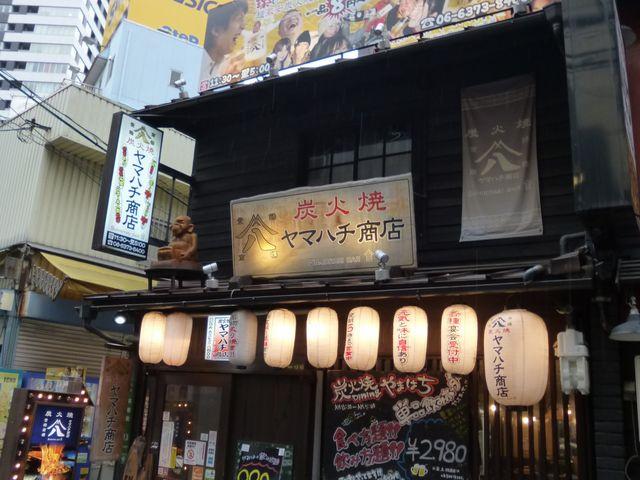 【外観】茶屋町店舗