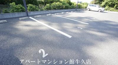 【駐車場】マルメラーデ