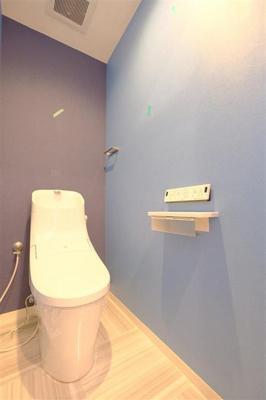 【トイレ】アークマンション鷺洲