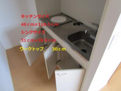 【キッチン】CASSIA天王寺東