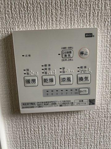 【設備】桜町戸建