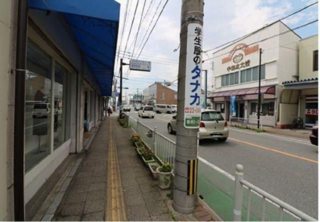 【周辺】飯塚テナント