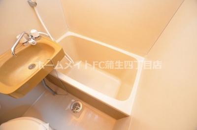【浴室】ドミールあさひ