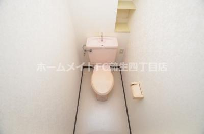 【トイレ】オルゴグラート放出