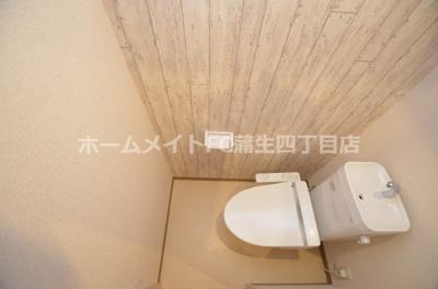 【トイレ】フジパレス新喜多