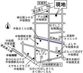 【外観】タウンコート双葉