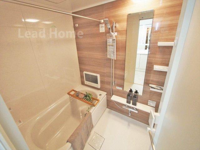 【浴室】白金武蔵野マンション