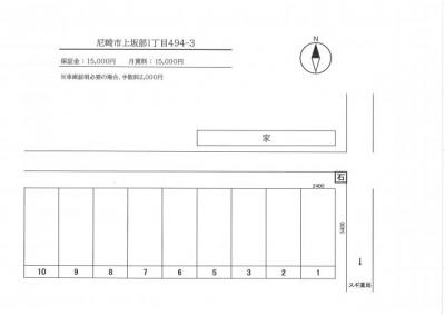 【区画図】上坂部1丁目494-3屋根付きガレージ