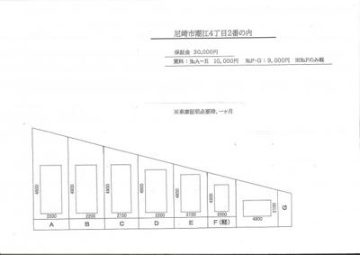 【区画図】潮江4丁目2番の内 管理番号45