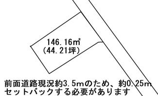 【土地図】大村市玖島1丁目 売地(古屋付)