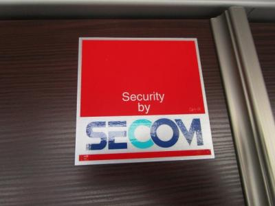 SECOMホームセキュリティ