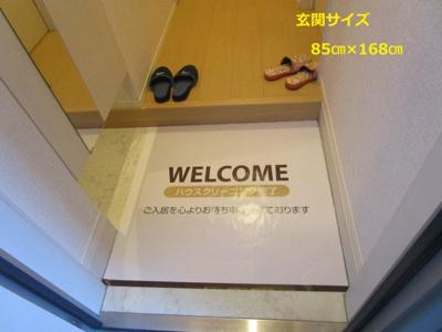 【玄関】片岡マンションⅠ