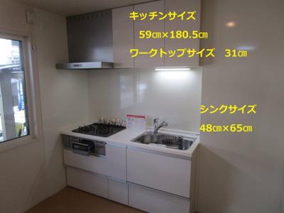 【キッチン】片岡マンションⅠ