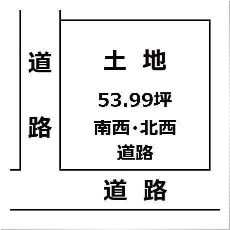 【土地図】大仙市戸蒔松の木 の 住宅用地 53.99坪 解体更地渡し物件です