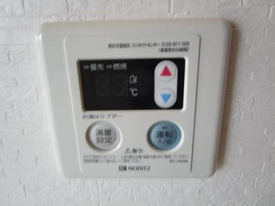 【浴室】ホーユウコンフォルト東住吉