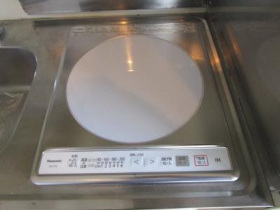 【キッチン】ホーユウコンフォルト東住吉