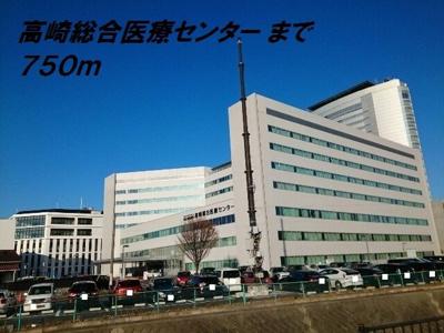 高崎総合医療センターまで750m