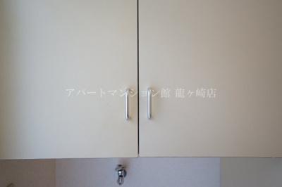 【収納】ウッディパレス服部1