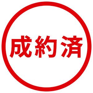 【外観】1階路面店 業種相談 天神橋3 扇町駅