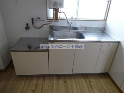 【キッチン】シャトー光