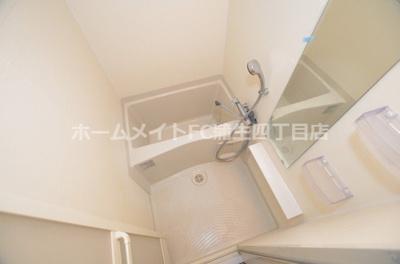 【浴室】スワンズシティ大阪城NORTH